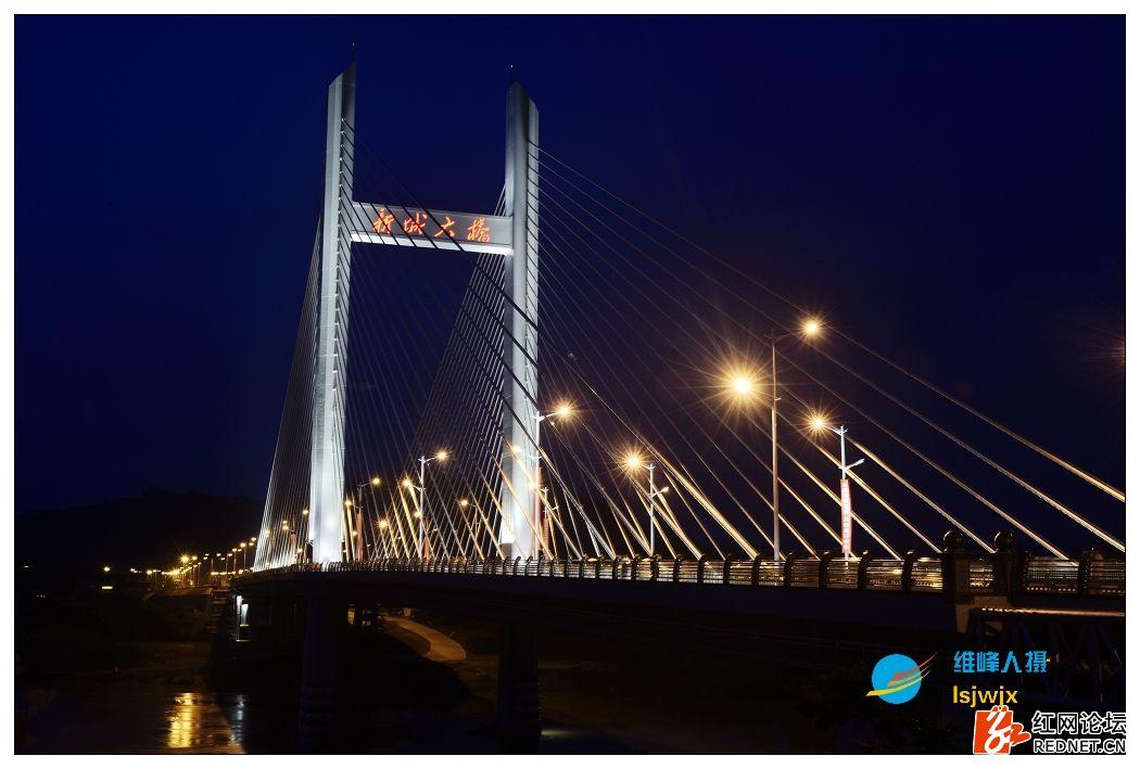冷水江市新城大桥