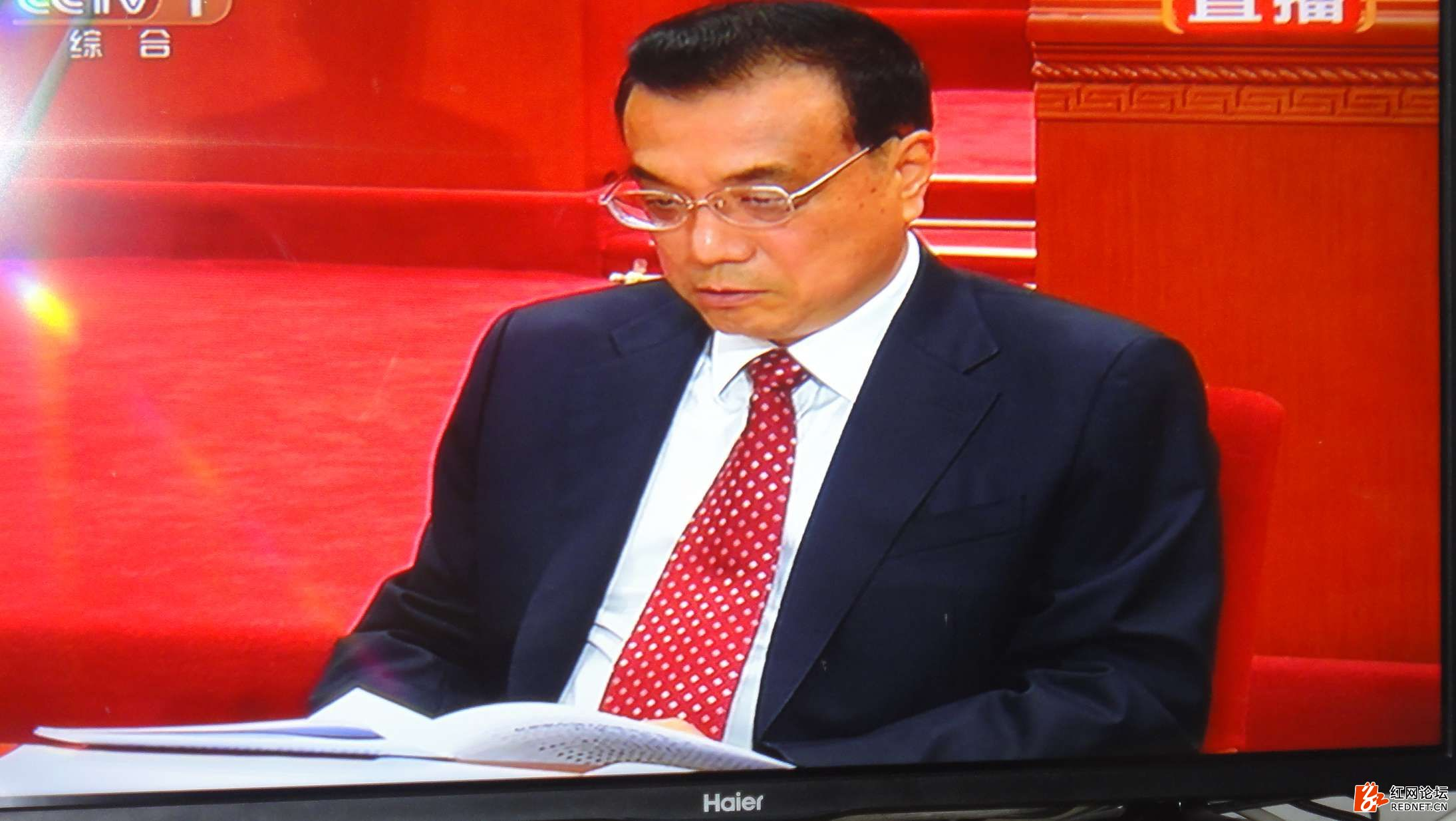 庆祝中国人民解放军建军90周年大会