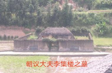四川古路村房子风景
