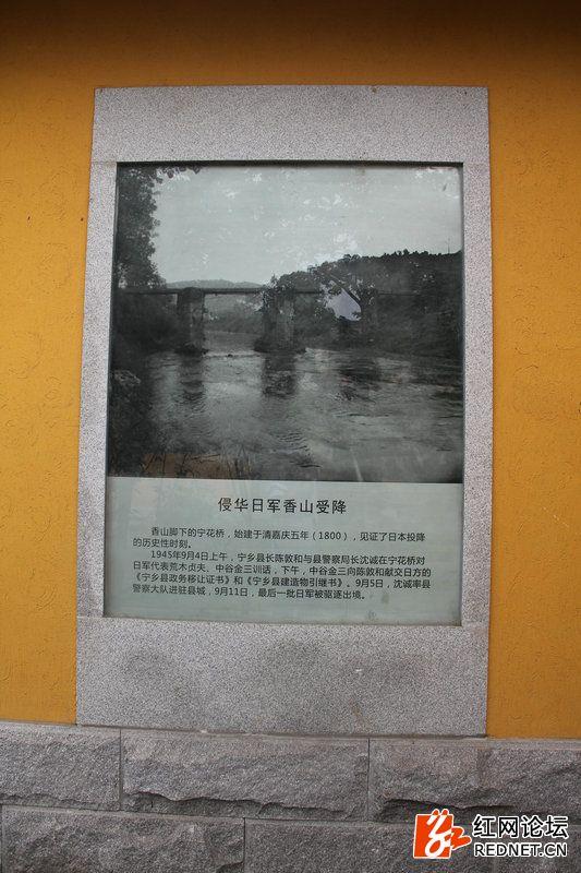 012湖南长沙宁乡市夏铎铺镇香山风情小镇_0007.jpg