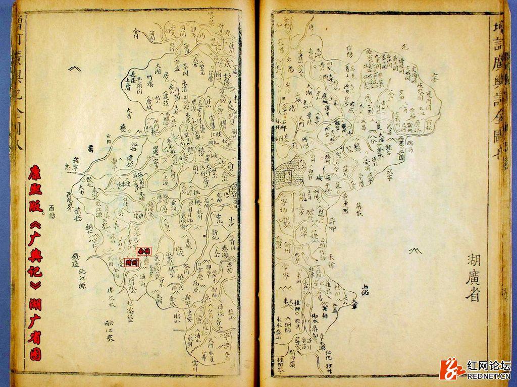 康熙版《广舆记》湖广省图.jpg