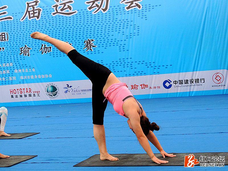 瑜伽比赛 098_副本.jpg