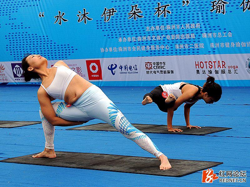 瑜伽比赛 121_副本.jpg