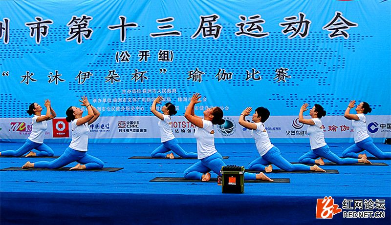 瑜伽比赛 022_副本.jpg