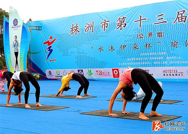 瑜伽比赛 099_副本.jpg