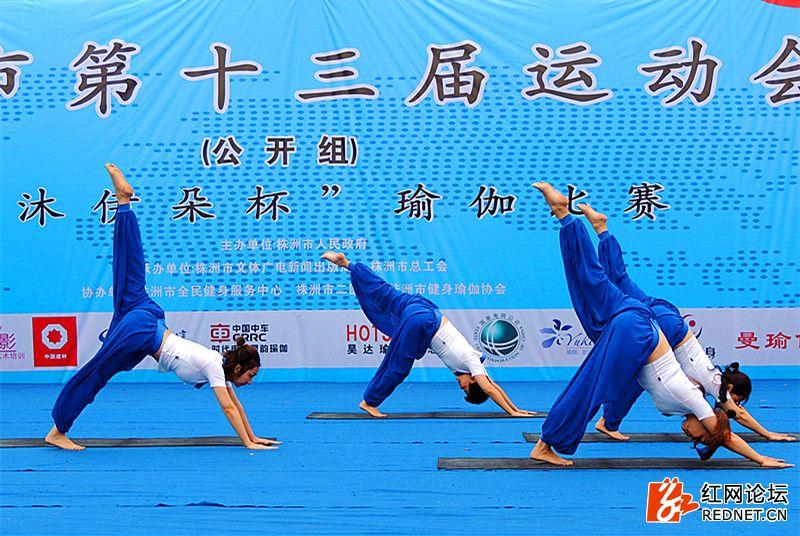 瑜伽比赛 278_副本.jpg
