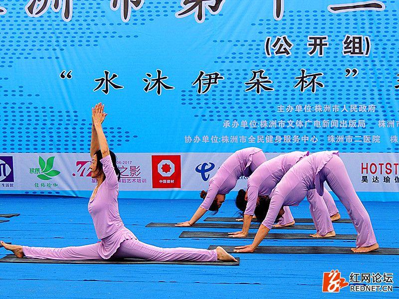 瑜伽比赛 268_副本.jpg