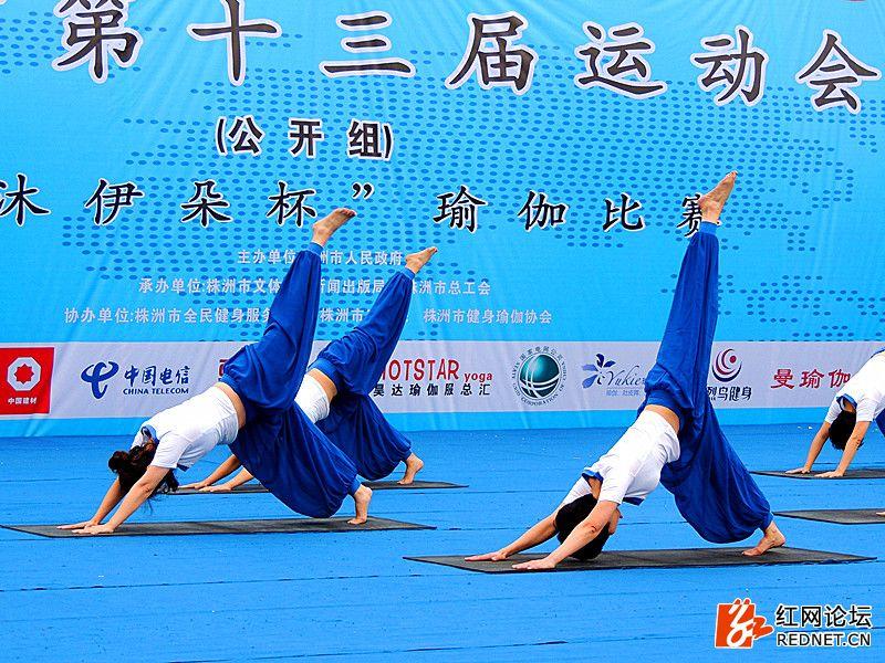 瑜伽比赛 286_副本.jpg