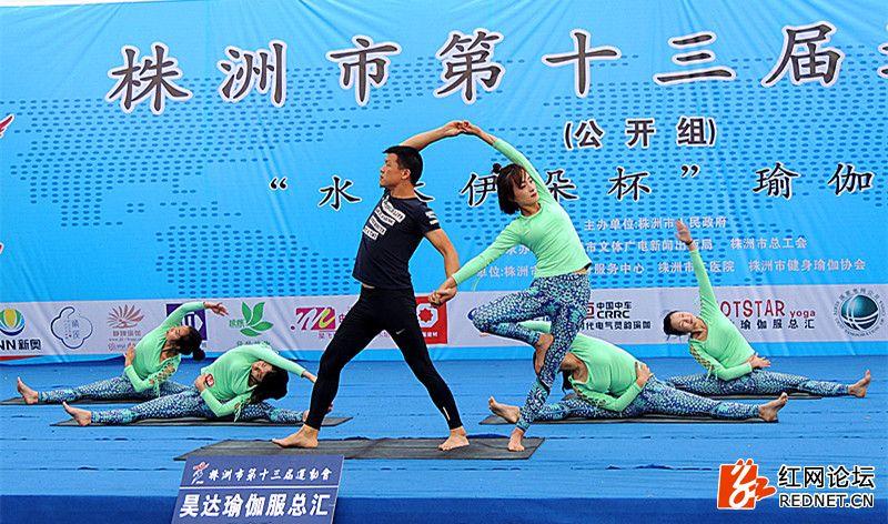 瑜伽比赛 349_副本.jpg