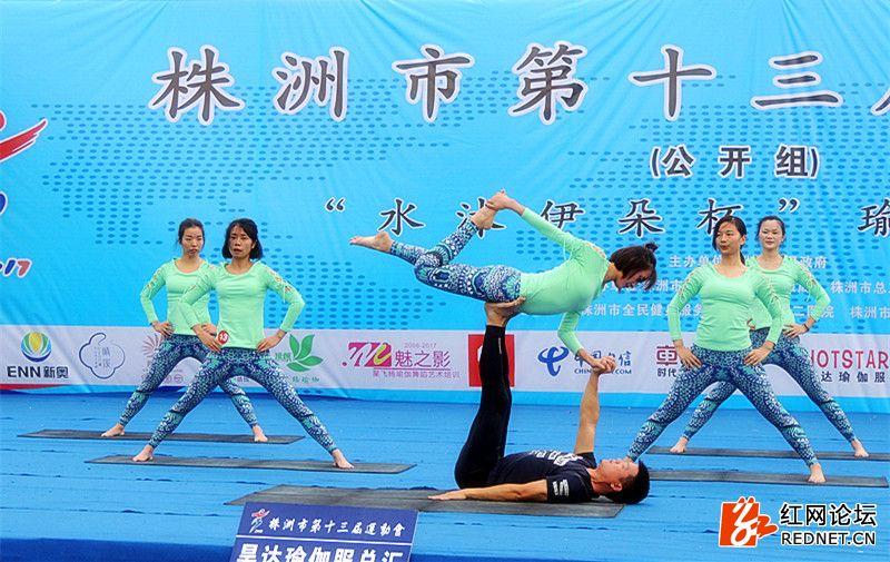 瑜伽比赛 362_副本.jpg