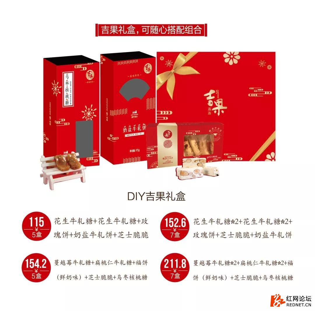 DIY礼盒.jpg