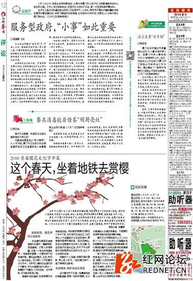 b_page_12.jpg