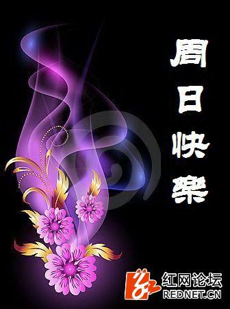 周日快乐011.jpg