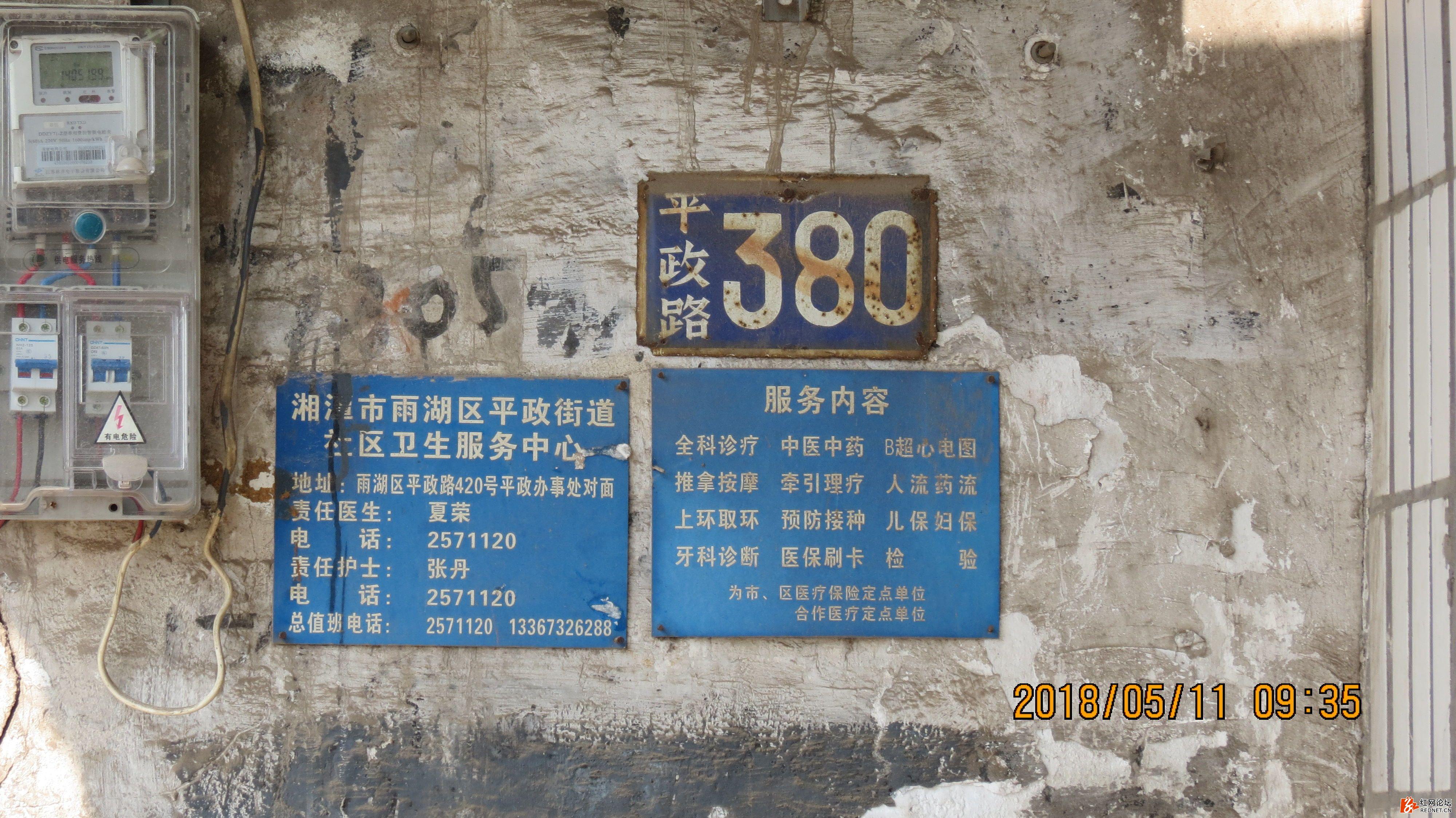 北五省会馆古建筑群 024_看图王.jpg
