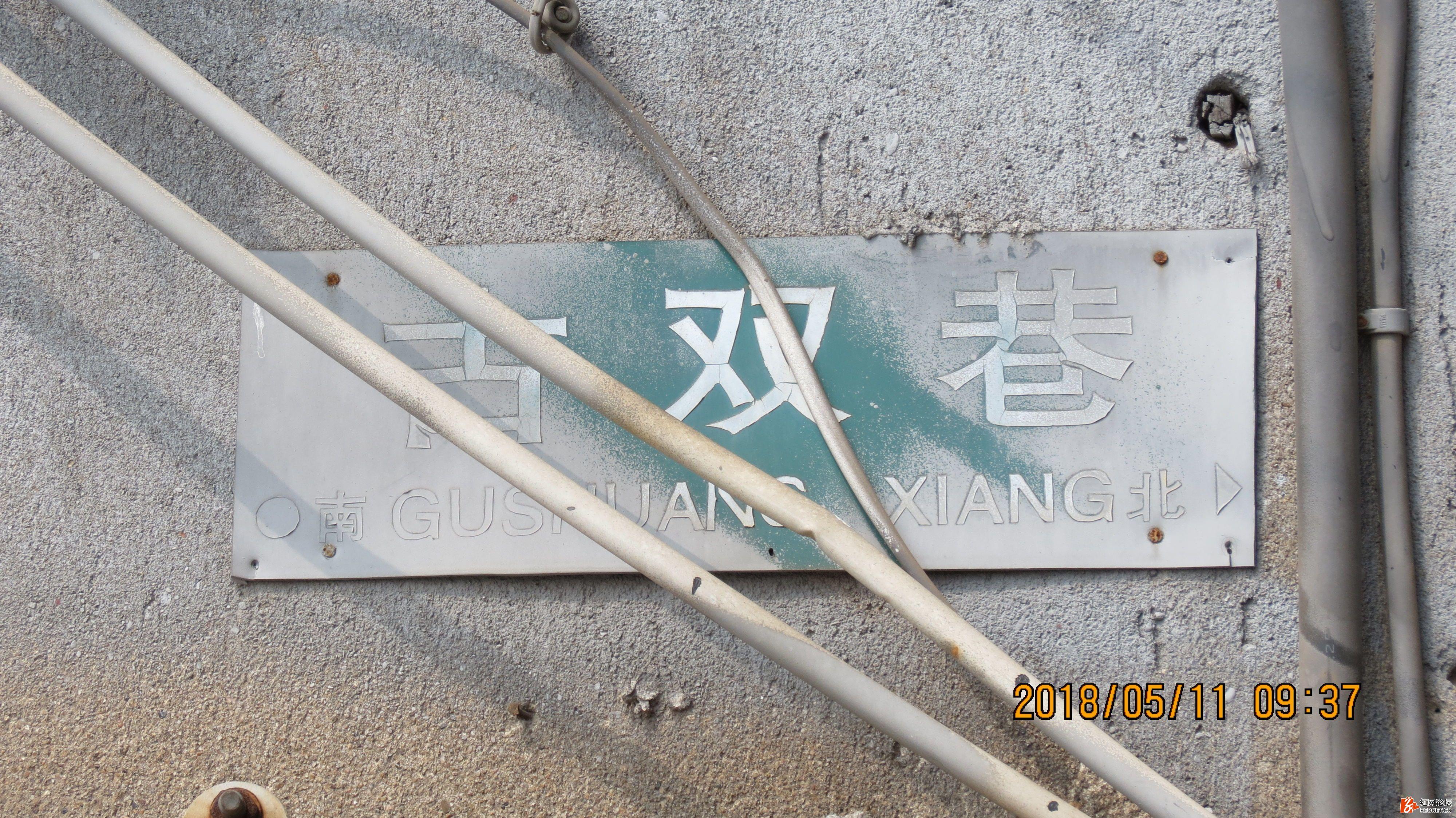 北五省会馆古建筑群 025_看图王.jpg
