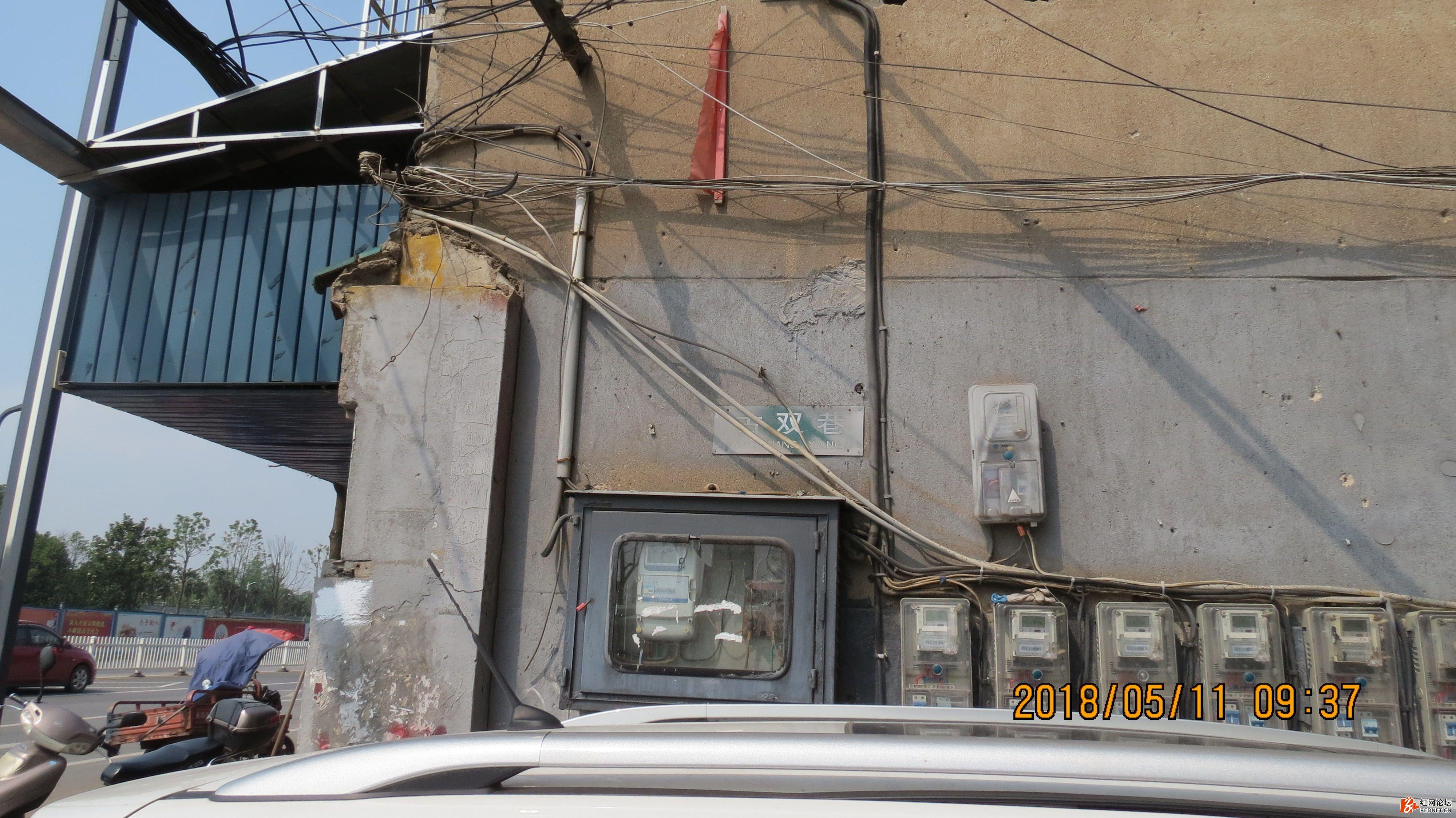 北五省会馆古建筑群 026_看图王.jpg