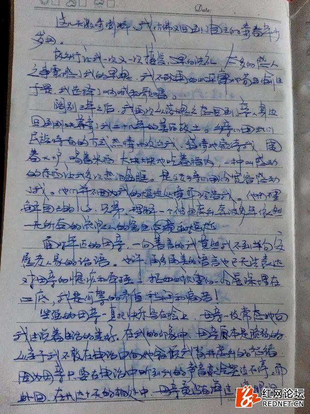 psb (30).jpg