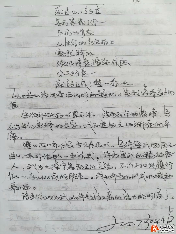 psb (6).jpg