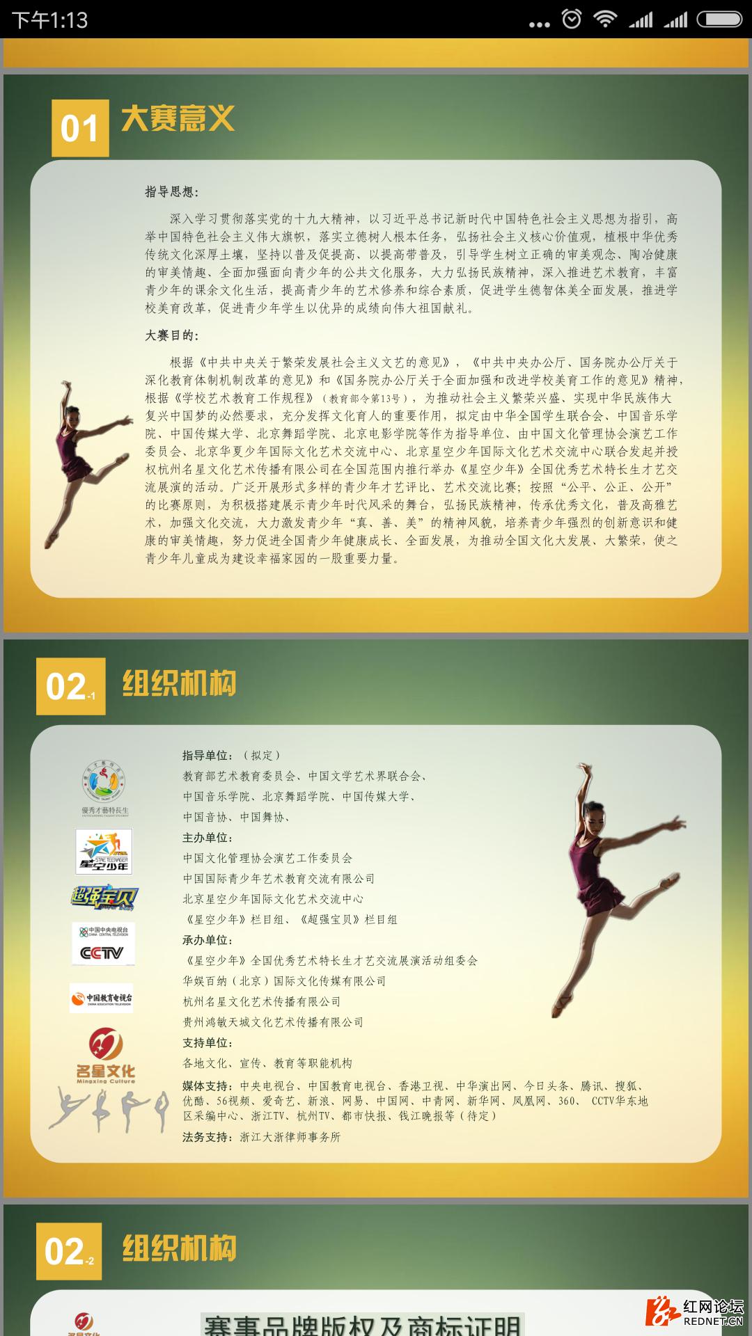 Screenshot_2018-07-10-13-13-02-307_com.tencent.mm.png