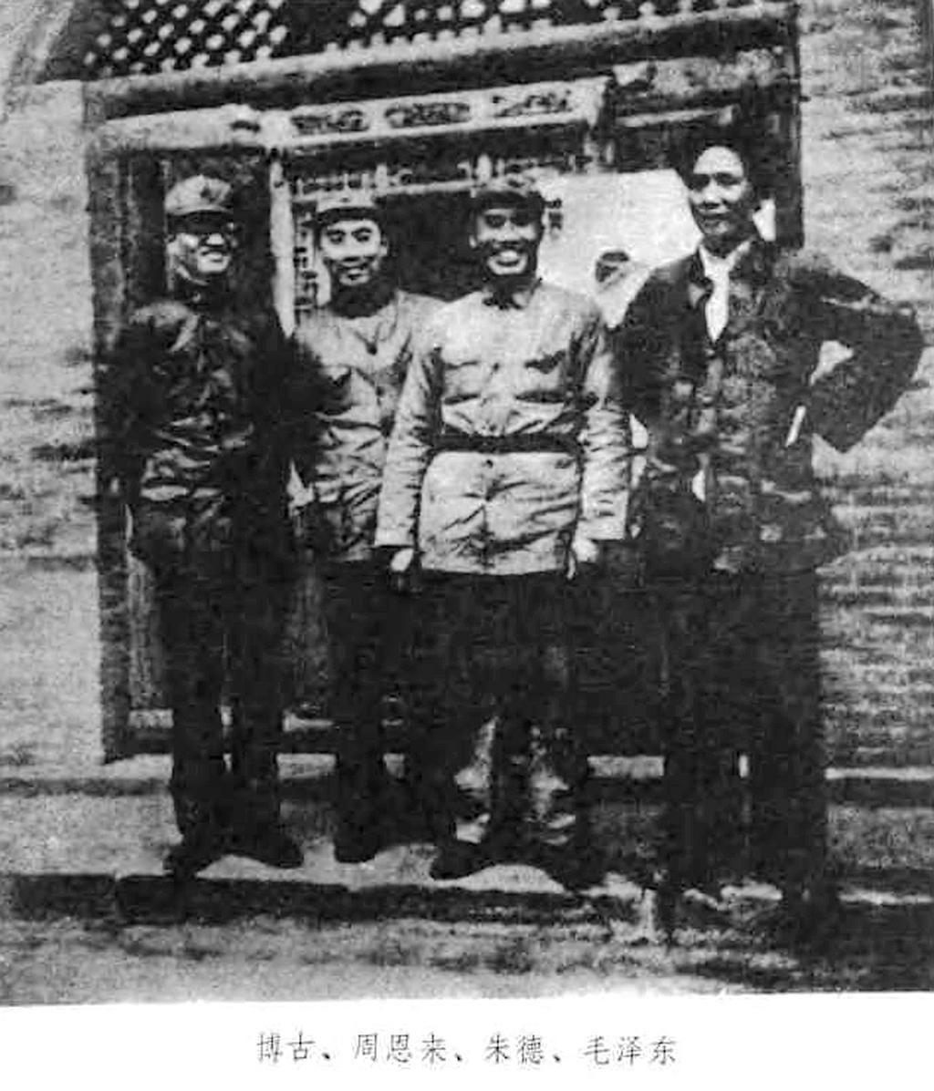 毛泽东、朱德、周恩来、博古合影.jpg