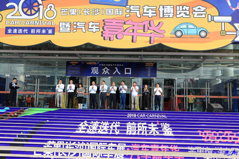 18年芒果车展--1.jpg