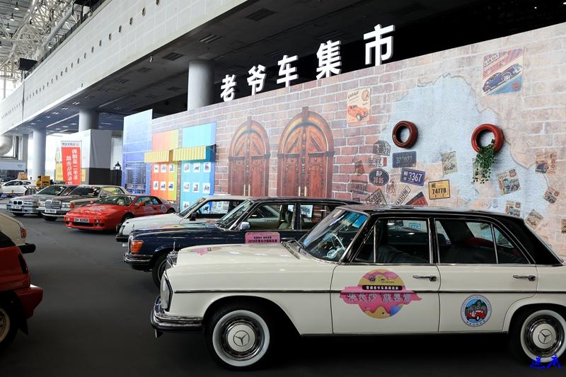 18年芒果车展--20.jpg