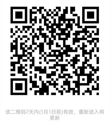 QQ截图20191225113621.png