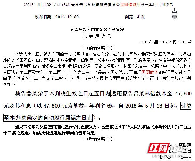 微信图片_20200127211804.png