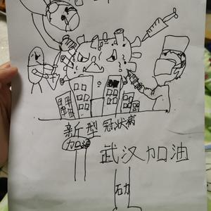 """长沙芙蓉区大同古汉城小学1年级小朋友用画笔为抗""""疫""""加油"""