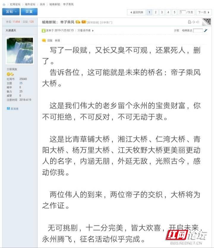 Screenshot_20200213_114922.jpg