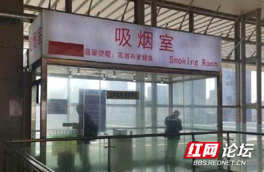 取消吸烟处其实一种群众暴力,黑锅不能都让烟民端插图