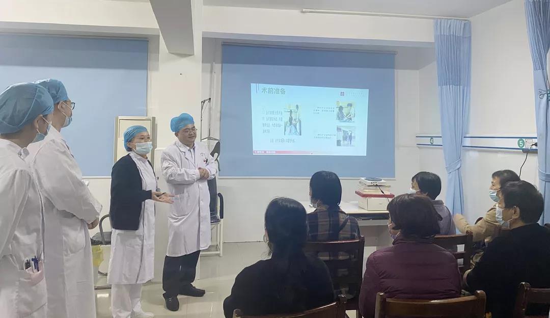 咸宁麻塘中医医院开展《银质针疗法治疗与护理》健康知识宣导